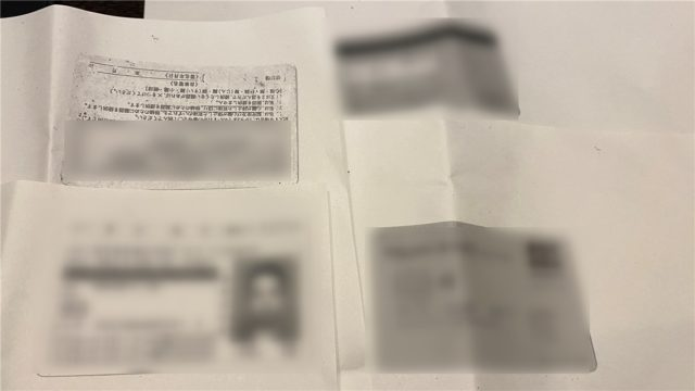 特別給付金10万円の申請書類が届いたので早速郵送しました。
