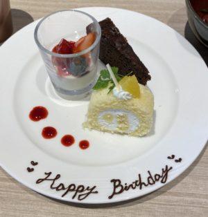 誕生日お祝いをハイアットリージェンシー横浜ランチビュッフェでやったら最高だった。