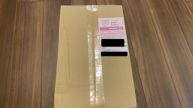 【ふるさと納税】佐賀県神埼市。1万円「米 さがびより5kg✕2袋」頂きました。