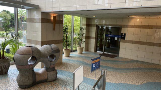 【GoToトラベルディズニー旅行】スパ&ホテル舞浜ユーラシア宿泊レビュー。