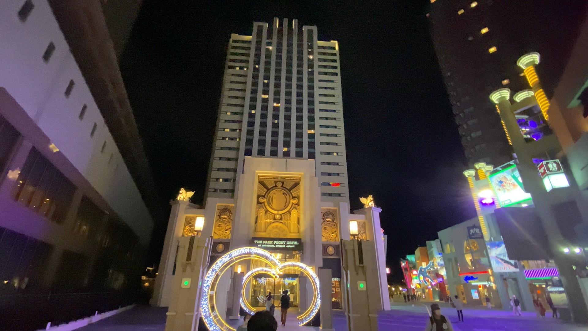 【GoToトラベル大阪旅行】ザ・パークフロント ホテルアットUSJに宿泊レビュー