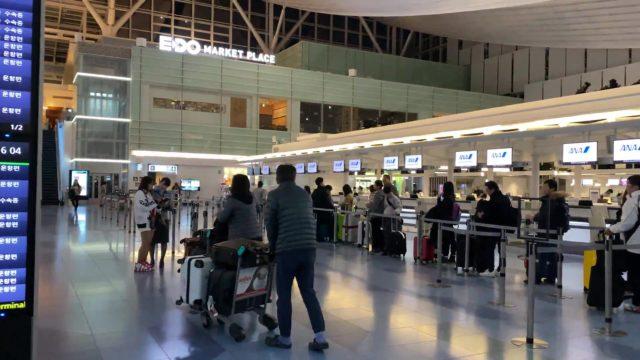 WDW旅行記 羽田空港