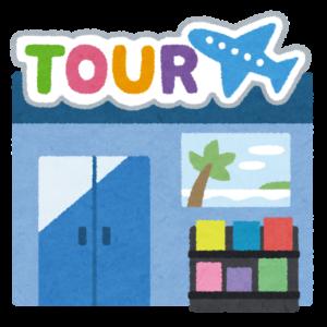【個人旅行】WDW旅行でかかった必要旅費と節約術まとめ【2021年完全版】
