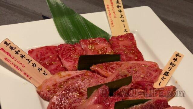 【正直レビュー】焼肉なべしまで食べ放題。デリシャスコース注文。