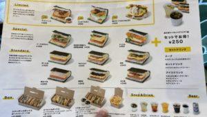 【満足朝ご飯】ポーたま北谷アメリカンビレッジ店実食レポート