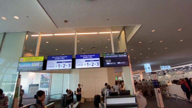 WDW旅行記 羽田シカゴ プレエコ