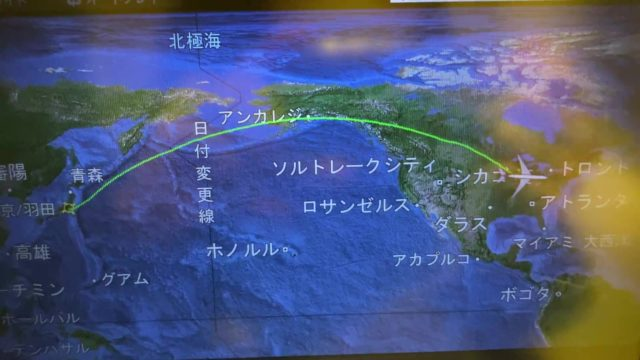 WDW旅行記 羽田シカゴ プレエコ機内食