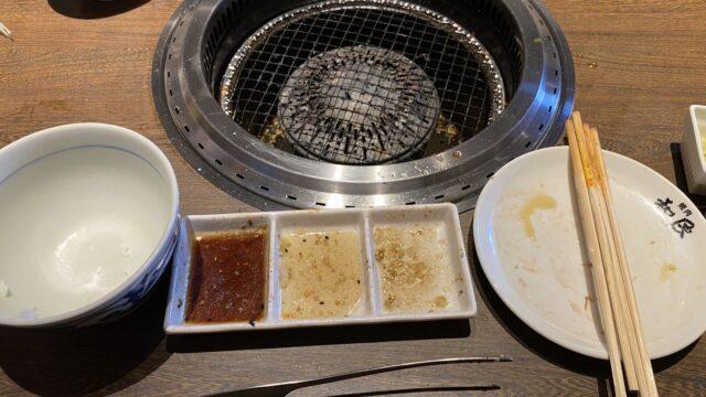 【焼肉の和民 横浜店】ワタミ株主優待で焼肉食べ放題ランチ1980円