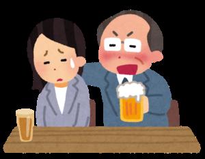 【気づき】コロナ禍で仕事のストレスが減ってる話。