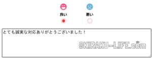 【予算1万円】ゲームクラブでモンストアカウント買ってみた!