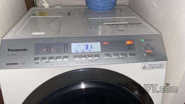 ドラム式洗濯機 NA-VX800AL パナソニック QOL 時短