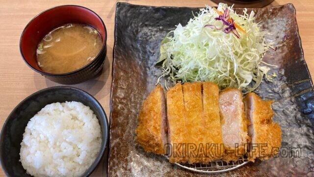 【ご飯3杯】浅草で「とんかつ とお山」食べてきた。竹炭黒塩が激ウマー。