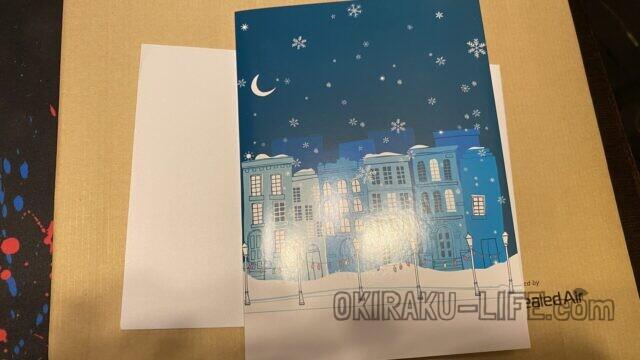amazon ギフト カード プレゼント 誕生日
