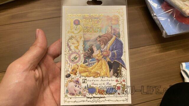 ディズニーランド ミッキー ネットショッピング 美女と野獣 ポストカード