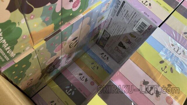 ふるさと納税 栃木県小山市 ティッシュボックス