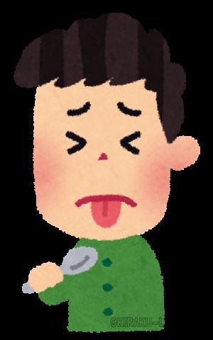 【ライフハック】舌が肥えると美味しさを共有できなくなる。