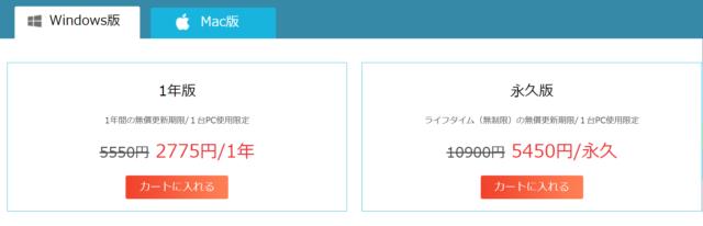 Leawo Blu-ray Player 無料