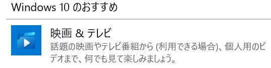 【正直レビュー】Leawo Blu-ray Playerメディア再生特化ソフト使ってみた!