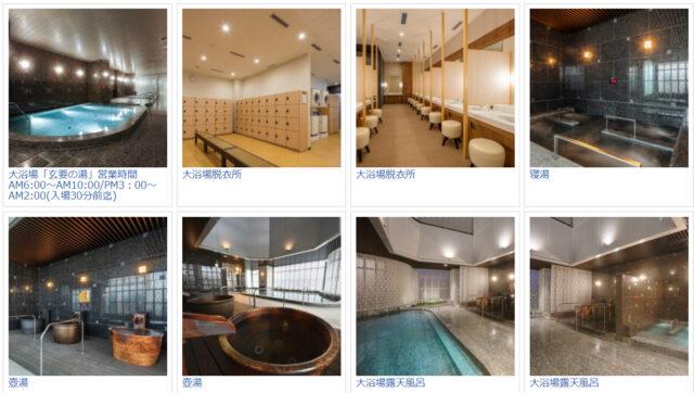 【宿泊レビュー】アパホテル&リゾート横浜ベイタワーが豪華だった