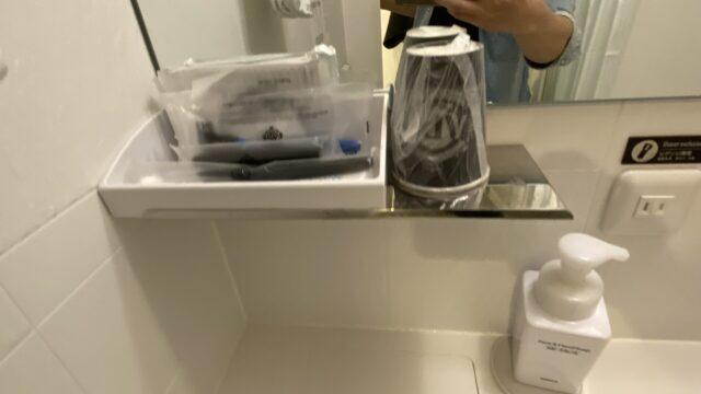 アパホテルリゾート 横浜ベイタワー 宿泊レビュー