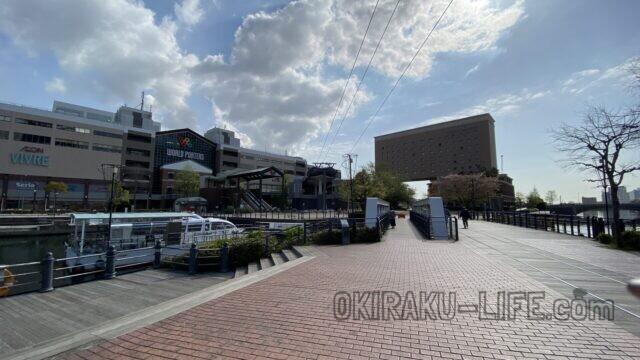 横浜 桜木町 ゴンドラ 高い 料金