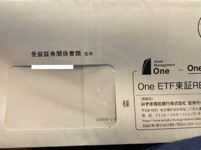 ONE ETF 東証 REIT 配当金