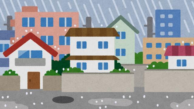 【痛さと切なさと恥ずかしさと】雨の日にマリンシューズ通勤で大失敗!