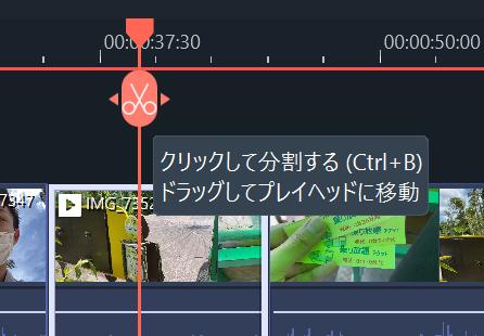 【正直レビュー】Wondershare Filmora有料版使ってみた!