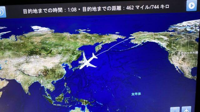 ユナイテッド航空 日本 成田空港 羽田空港 ニューアーク WDW旅行記