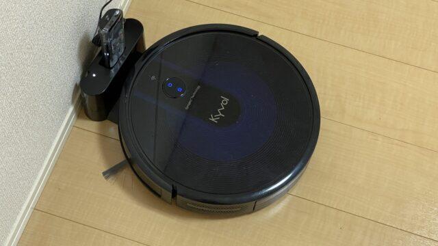 E31 ロボット掃除機